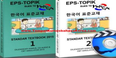 Kelas Eps Topik 01
