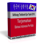 Softcopy Textbook 2015 Per Kata
