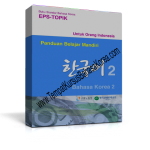 Textbook Eps Topik 2015 Terjemahan Bahasa Indonesia II