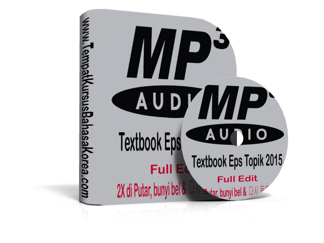 Audio Textbook Eps Topik 연습 2015