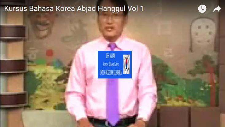 BAHASA KOREA UNTUK PEMULA