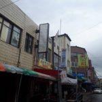 Kerja Ke Korea Lewat LPK Ansan Cirebon | WA 081298483482
