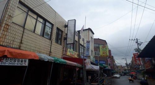 Les Korea di Cirebon  WA | 081298483482