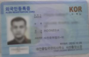 LPK Korea Cirebon   WA 081298483482