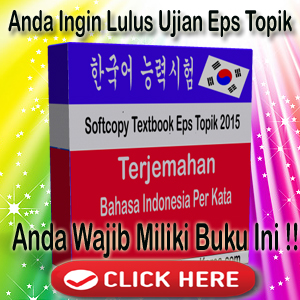 Softcopy Textbook Eps Topik 2015