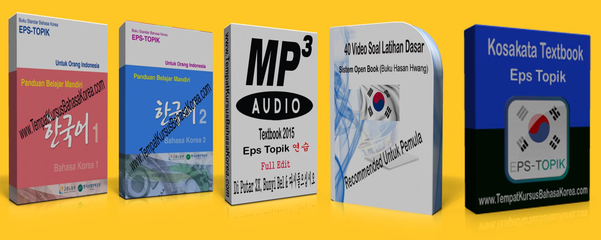 Textbook Topik dan Kisi-kisi Soal