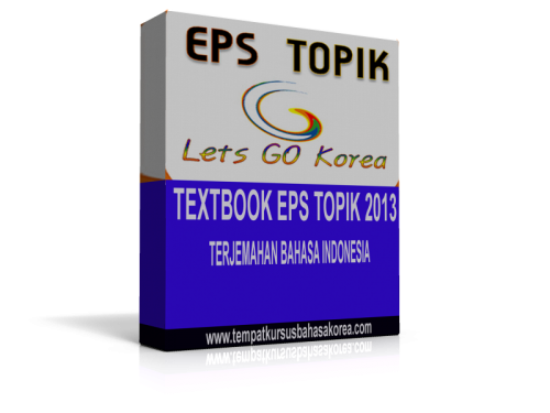 Softcopy Textbook Eps Topik 2013