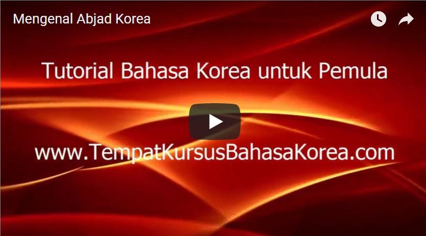 Mengenal Vokal Rangkap Bahasa Korea