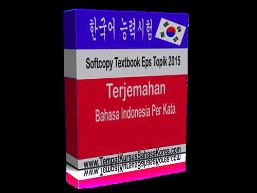 Harga Softcopy Textbook Eps Topik 2015 Rp 500 ribu