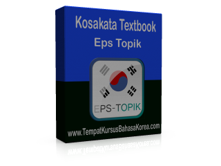 Kosakata Textbook Eps Topik