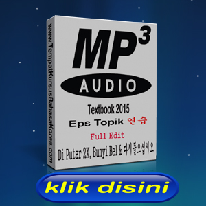 Audio Textbook Eps Topik 연습 2015 (Full Edit)
