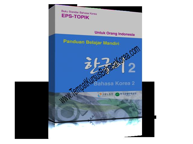 Textbook Eps Topik 2015 Terjemahan Bahasa Indonesia