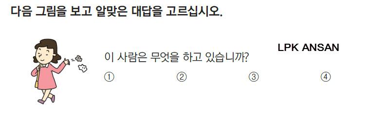 Kursus Bahasa Korea Online | Pin BB D32EF6AD