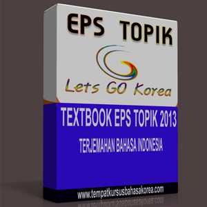 Textbook Eps Topik 2013