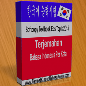 Textbook Eps Topik 2015 Perkata