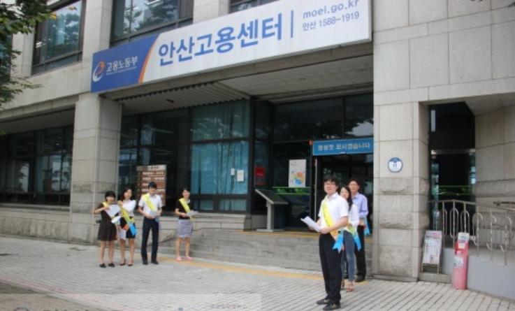 PROSEDUR PERPINDAHAN TEMPAT KERJA DI KOREA