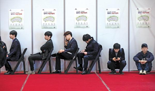Keuntungan Kerja di Korea